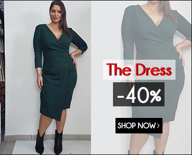 Το φόρεμα που λάτρεψες για κάθε σου στιγμή ΤΩΡΑ -40%