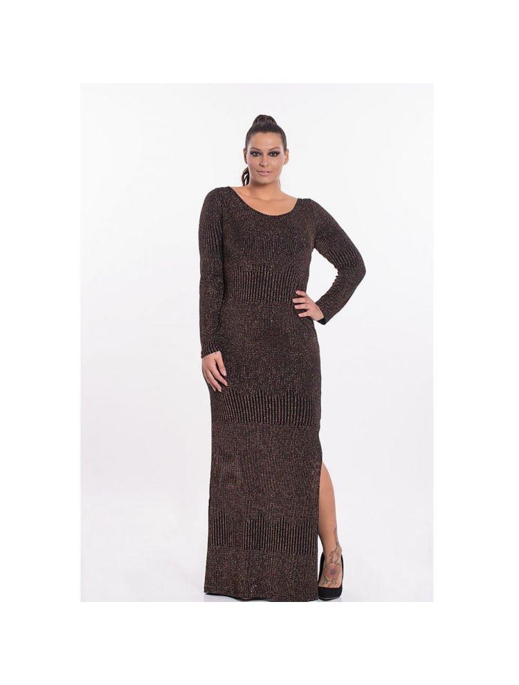 Μπρονζέ Λούρεξ μάξι φόρεμα με σκίσιμο στο πλάι ΝΑΝΙΚ