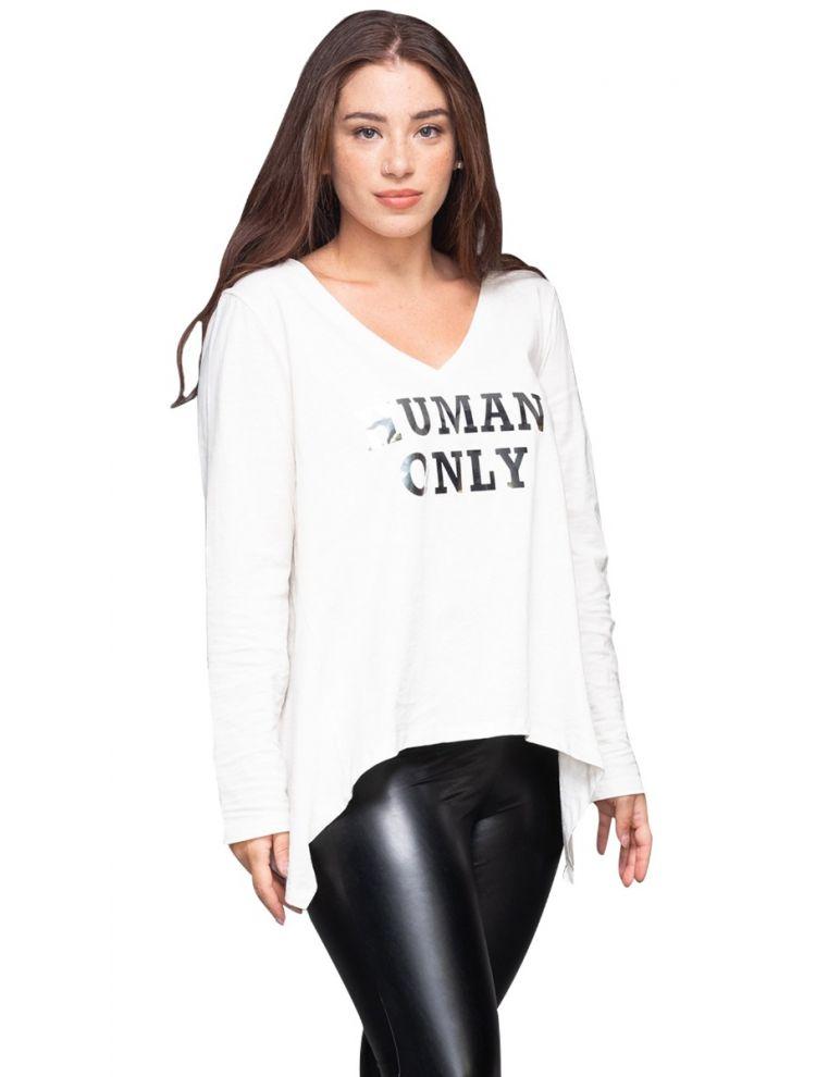 """Μπλούζa με μεταλλικό τύπωμα """"human""""-Άσπρο-S(48)"""