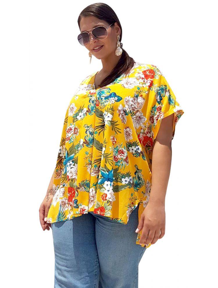 Κοντομάνικη Φλοράλ Μπλούζα-Κίτρινο-OneSize(up to 2XL)