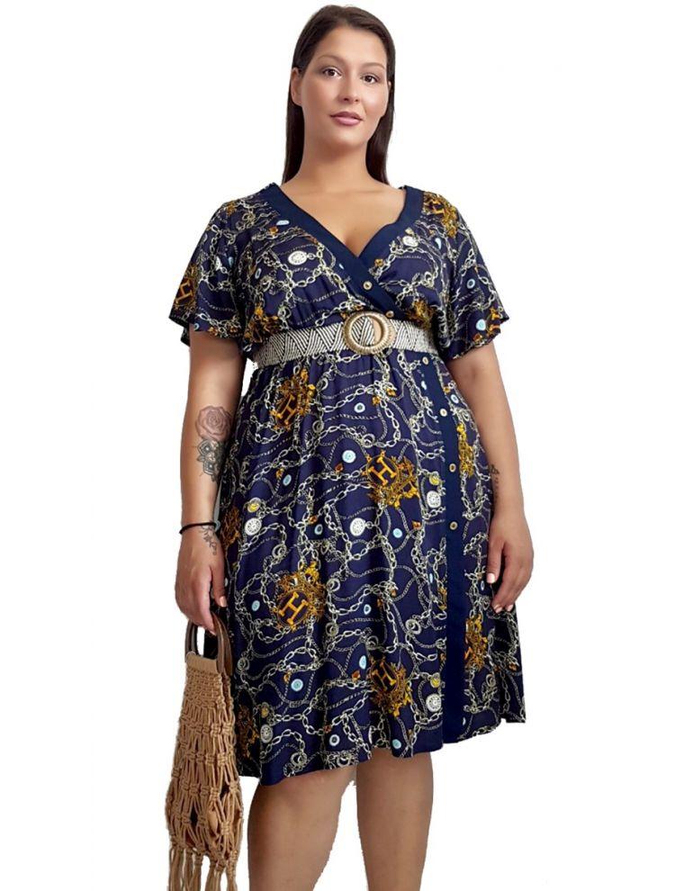 Μίντι Φόρεμα με αλυσίδες και κουμπάκια