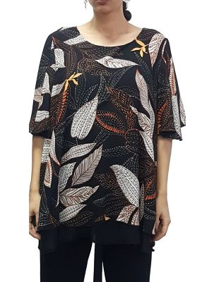 Layered Κοντομάνικη Μπλούζα